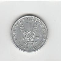 20 филлеров Венгрия (ВНР) 1975 Лот 3783