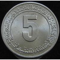 1к Алжир 5 сантимов 1985 ФАО распродажа коллекции