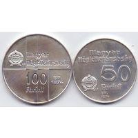 Венгрия, 100 + 50 форинтов 1974 года. 50 лет Национальному банку Венгрии.