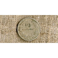 Болгария 10 стотинок 1906 / (Nу)