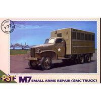 PST 72057. Полевая оружейная мастерская М7 (GMC)