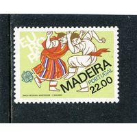 Португалия. Мадейра. Европа СЕРТ 1981. Фольклор