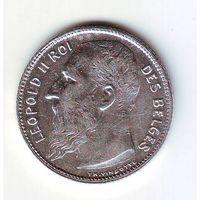 Бельгия. 1 франк 1904 г. Цена снижена !