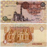 Египет. 1 фунт (образца 2008.05.15 года, P50m, UNC)