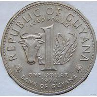 10. Гайана 1 доллар 1970 год