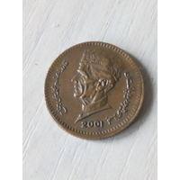 Пакистан 1 рупия 2001г.