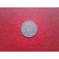 5 копеек 1890 СПБ АГ серебро отличная