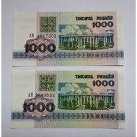 1000 рублей 2000 год серии АМ АН ЛВ