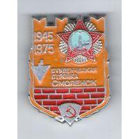 Студенческая стройка Смоленск 1945-1975 (6)