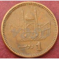 5741:  1 рупия 2005 Пакистан