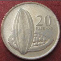 5856:  20 песев 2007 Гана