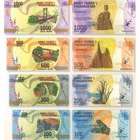 Мадагаскар  100, 200, 500 и 1000 ариари  UNC  (цена за 4 банкноты)