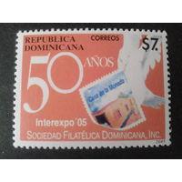 Доминиканская р-ка 2005 фил. выставка, одиночка