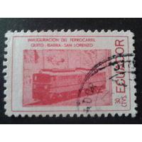 Эквадор 1957 тепловоз, марка из блока