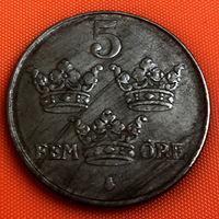70-08 Швеция, 5 эре 1944 г.