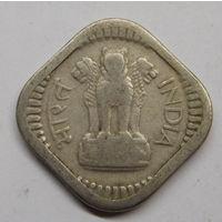 Индия 5 новых пайс 1957 г