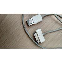 Кабель USB - Apple 30-pin (широкий) 2м (применялся в устройствах до lightning)