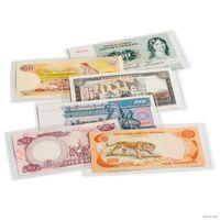 Leuchtturm-конверт для банкнот(204х123 мм)
