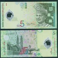 Малайзия ND (2004) 5 ринггит пластик пресс UNC