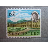 Британские  Сейшеллы.  концовка,  1962г.  к.ц.- 7 евро.