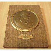 Чайковский медальон, пано.  СССР 50-е годы.