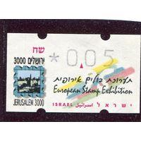Израиль. Автоматная марка 1995