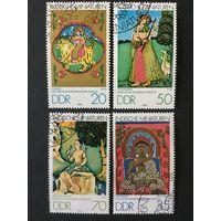 Индийские миниатюры. ГДР,1979,серия 4 марки