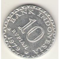 """10 рупий 1979 г. """"ФАО- национальная программа энергосбережения"""""""