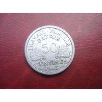 50 сантимов 1943 год Франция