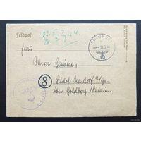 Feldpost из Минска  письмо секретка календарь 1944 г 2 Мировая война