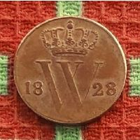 Нидерланды (Голландия) 1/2 цента 1828 года