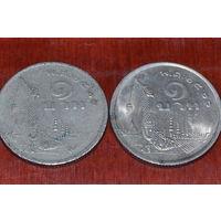 Таиланд 1 бат 1977