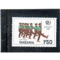 Танзания. Mi:TZ 288. Скауты. Серия: Международный год молодежи.1986.