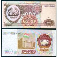 Таджикистан 1000 рублов 1994 UNC