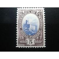 Сан-Марино 1929 стандарт