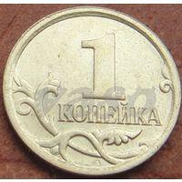 5040:  1 копейка 2007 М Россия