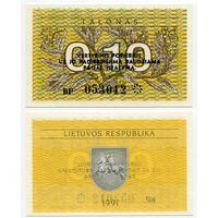 Литва. 0,10 талона (образца 1991 года, P29b, UNC) [серия BF]