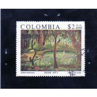 "Колумбия. Ми-1284.Картина - ""Дерево No.1"" (R.Roncancio) Серия: Columbian Art. 1975."