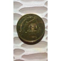 4 гродненских талера   Фестивальный жетон изготовл. в Польше