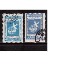 СССР-1958, (Заг.2061-2062)  гаш., Федерация женщин