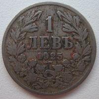 Болгария 1 лев 1925 г. Молния под годом (g)