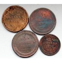 ЛОТ монет (4 шт) Александра2