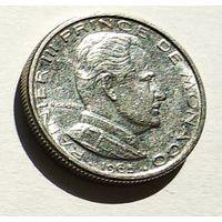 Монако 1/2 франка, 1965 5-1-50