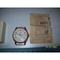 Часы золотые МОСКВА 1958 г не ношены,рабочие с документом 583 проба