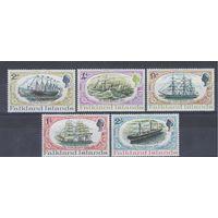 [1518] Фолкленды 1970. Парусники,корабли.