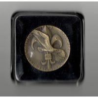 Медаль настольная: Мировой слёт польских харцеров (скаутов) 1995.