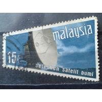 Малайзия 1970 Станция слежения за спутниками