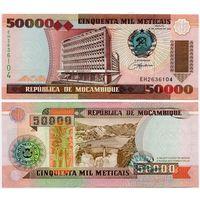 Мозамбик. 50 000 метикал (образца 1993 года, P138, UNC)