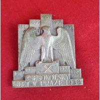 Медаль знак 1938