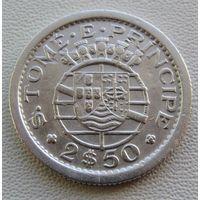 Сан - Томе и Принсипи.  2.5 эскудо 1951 год  KM#12